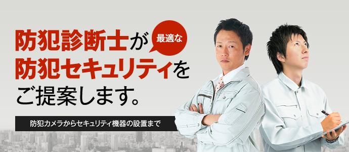 top_pic_01